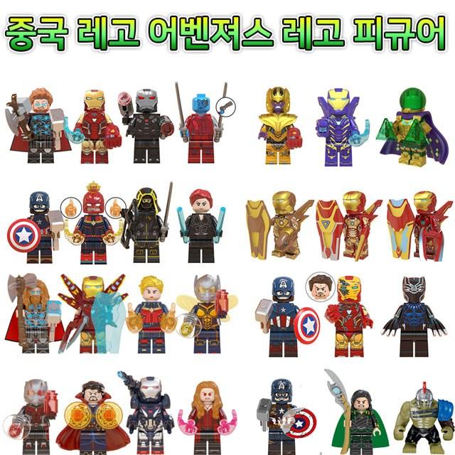 중국레고 어벤져스 엔드게임 레고 모음, 1.아이언맨 ( 날개 )