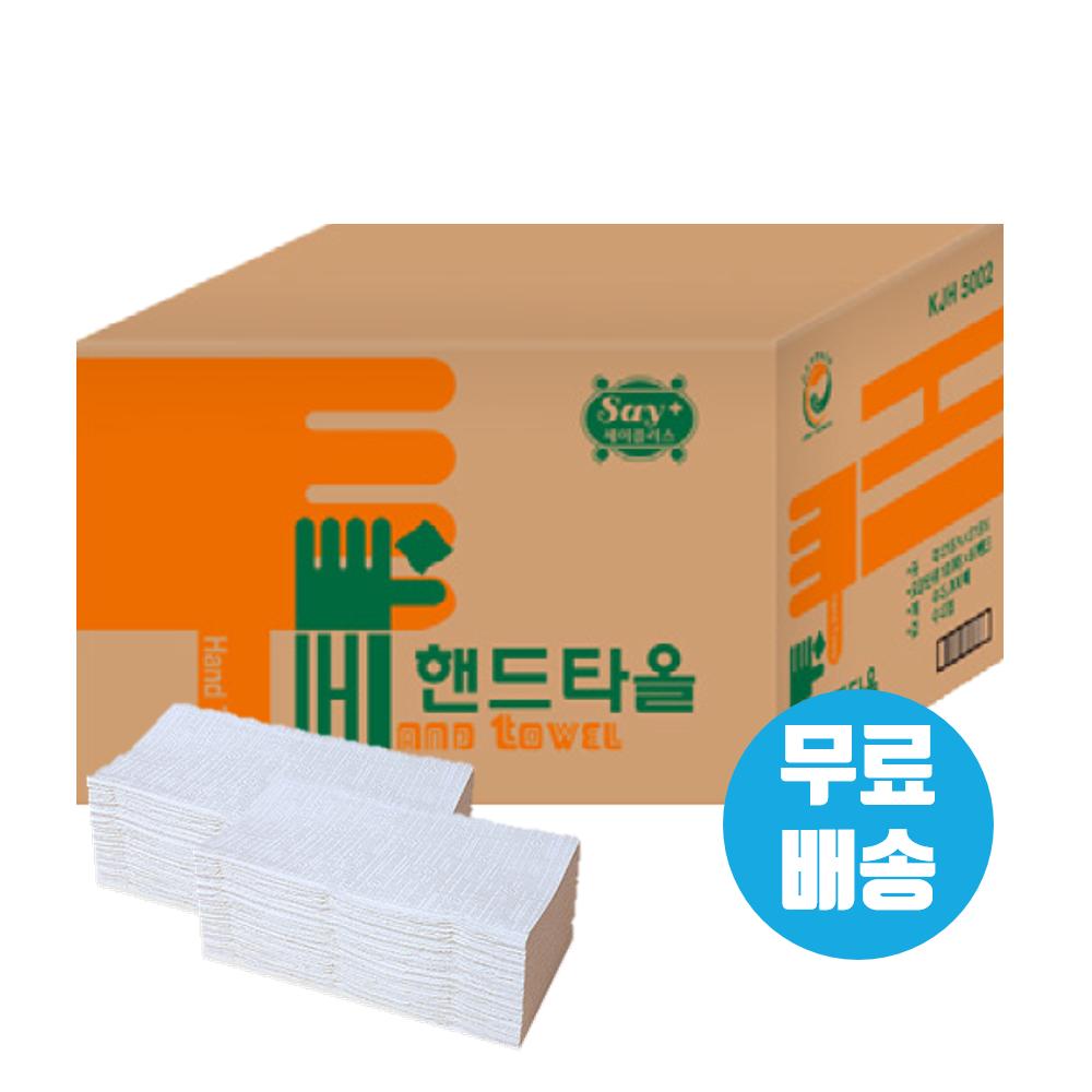 무형광 업소용 핸드타올 5000매 페이퍼타월 화장실, 3600매 (POP 4374811175)