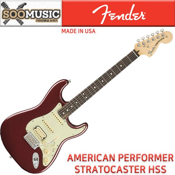 펜더 Fender USA Performer Stratocaster HSS 일렉기타, 3-Color Sunburst(R)