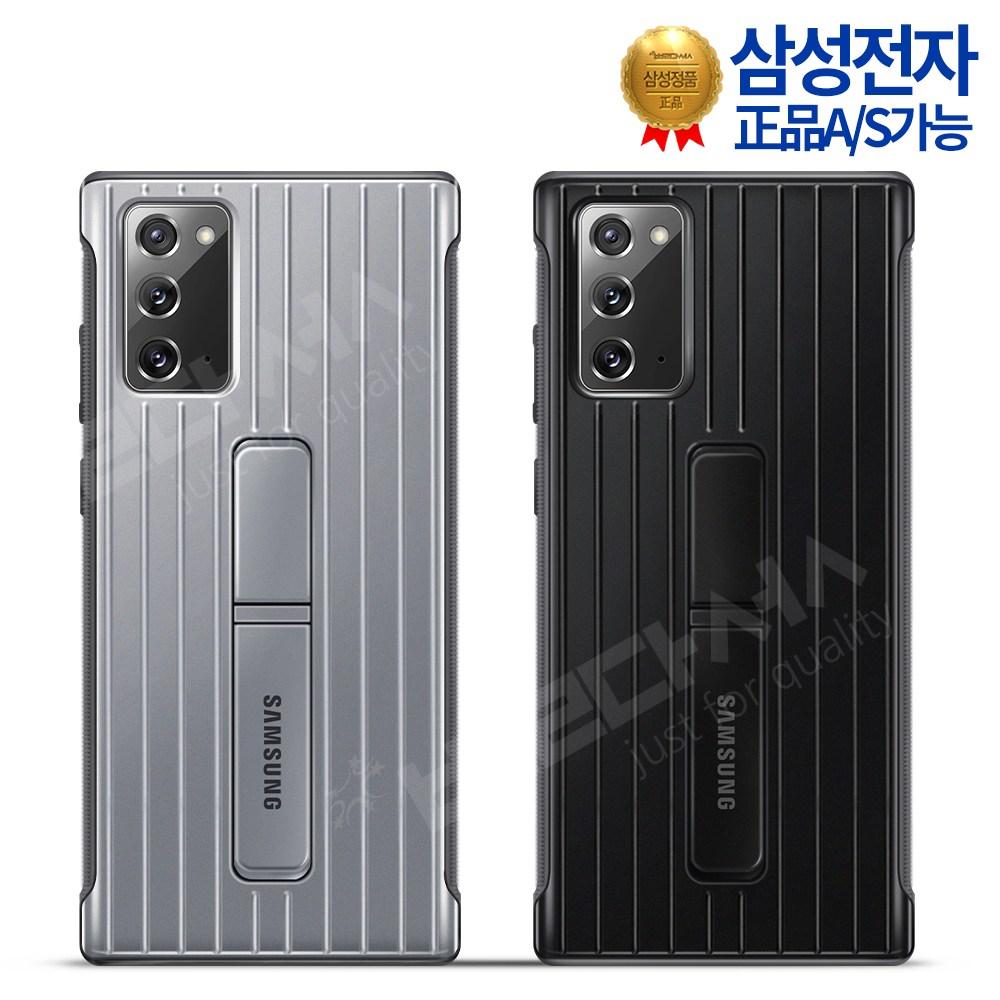 삼성 [정품] 삼성전자 갤럭시노트20 프로텍티브 스탠딩 커버 케이스 / EF-RN980