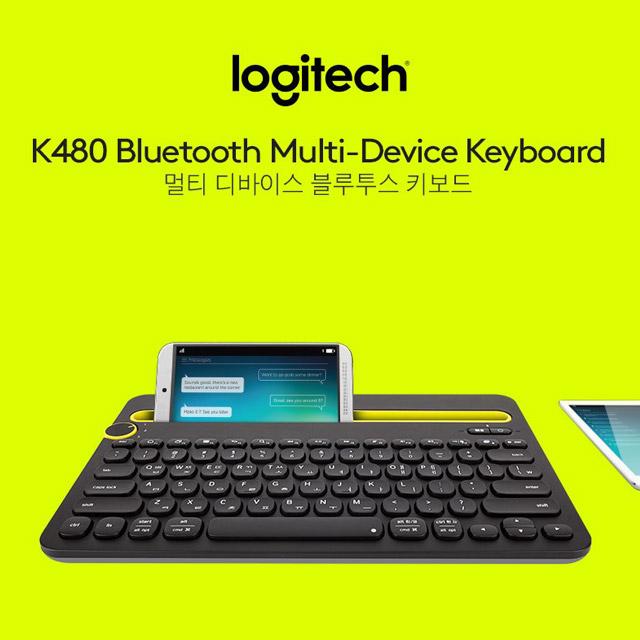 로지텍 블루투스 미니키보드 K480 스마트폰 태블릿 키보드, 블랙
