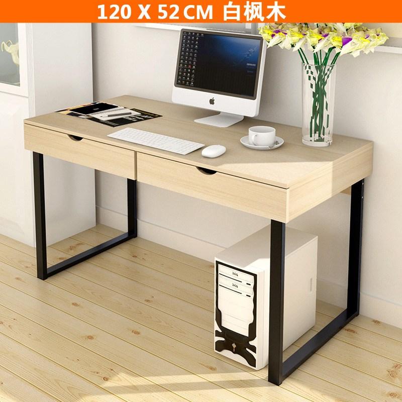 접이식 책상 이케아 스카르스타 린몬 아딜스 2단 선반형 북유럽 다용도 책상, 가로 120cm 메이플