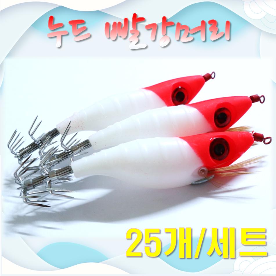 MEN피싱 누드 왕눈이에기 25개 1세트 문어 쭈꾸미낚시 누드현광, 누드왕눈이 25개/세트