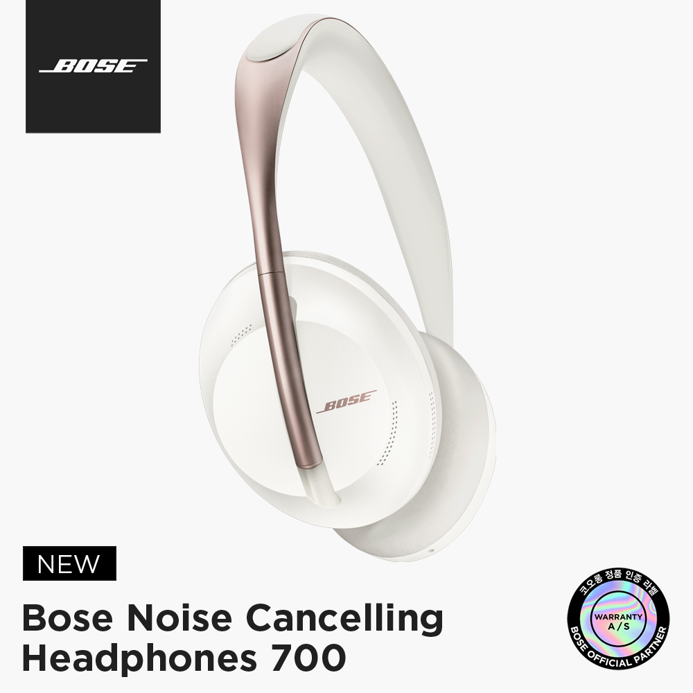 [BOSE] 보스 정품 노이즈캔슬링 블루투스 헤드폰 700, 없음, 블랙