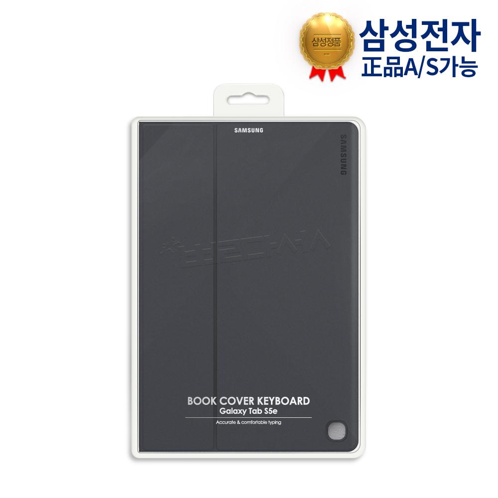 삼성 정품 갤럭시 탭S5e 키보드 커버 케이스 EJ-FT720, 블랙