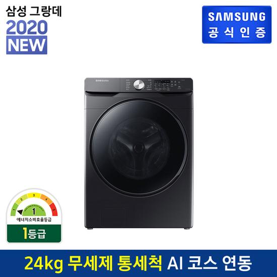 [K쇼핑]삼성 그랑데세탁기 WF24T8000KV (24KG/블랙캐비어), 단일상품