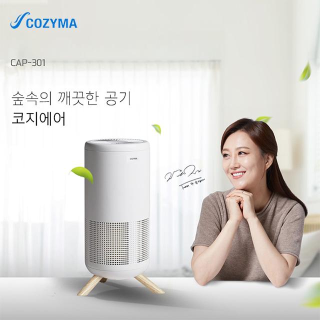 [새상품] 청정공기 가득 장윤정 코지마 공기청정기 코지에어 (CAP-301) (POP 5723702877)