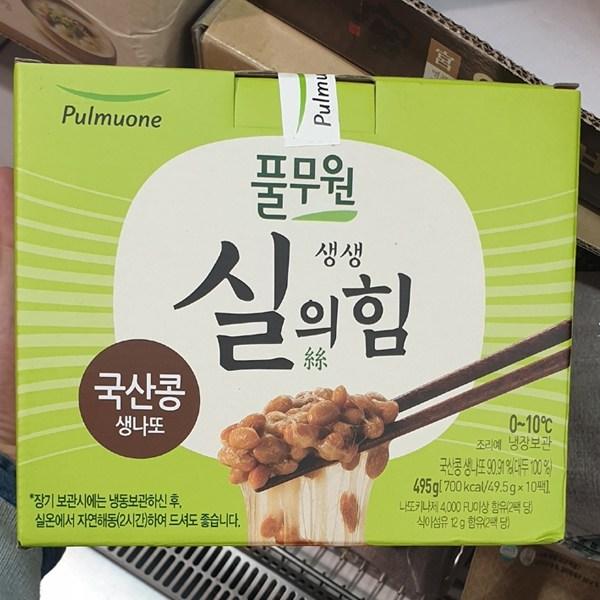 풀무원 실의힘 국산콩 생나또 49.5g x 10입