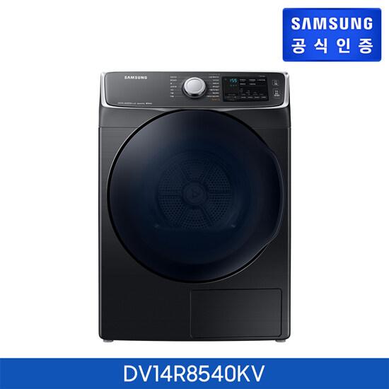 [신세계TV쇼핑][삼성] 대용량 14kg 건조기 그랑데 DV14R8540KV, 단일상품