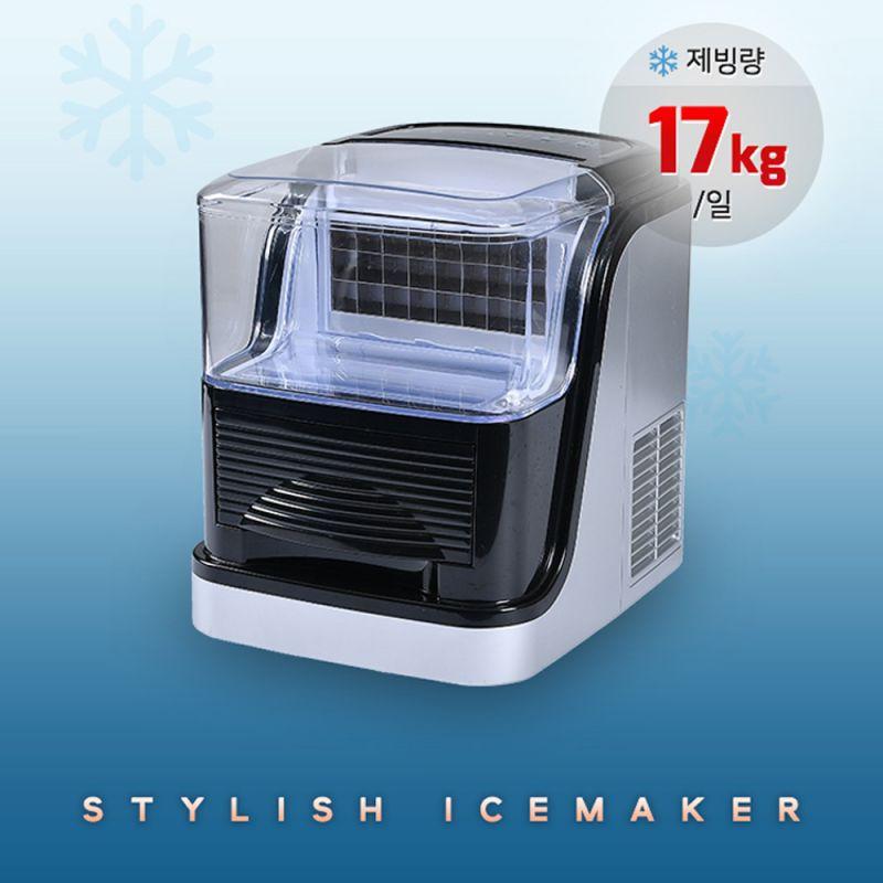 참빙 가정용/업소용 제빙기 icm-1588 (17Kg/일), 단일상품
