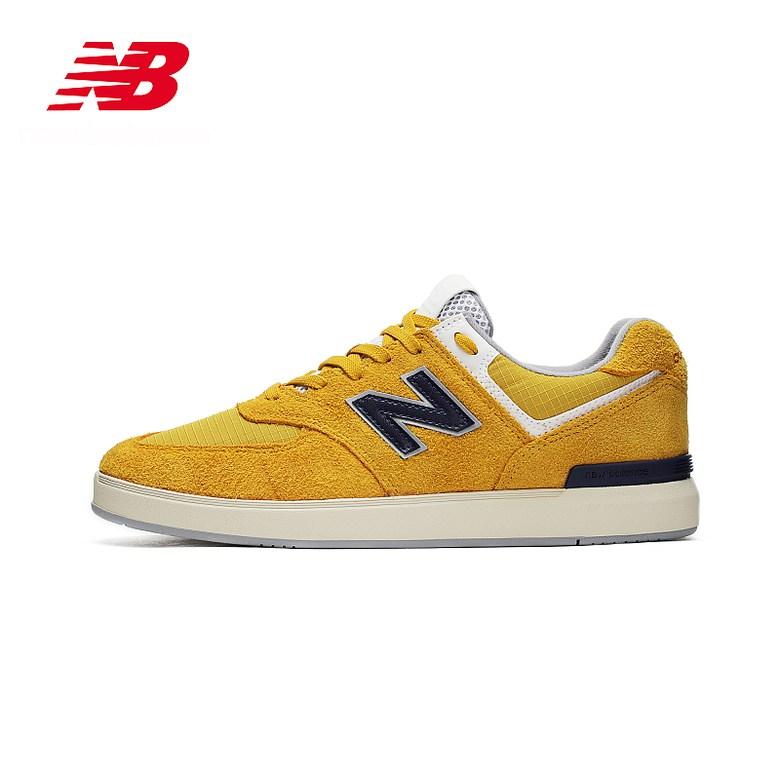 뉴발란스 NB 남녀 신발 보드 신발 캐주얼 신발 AM574 시리즈 AM574SWR