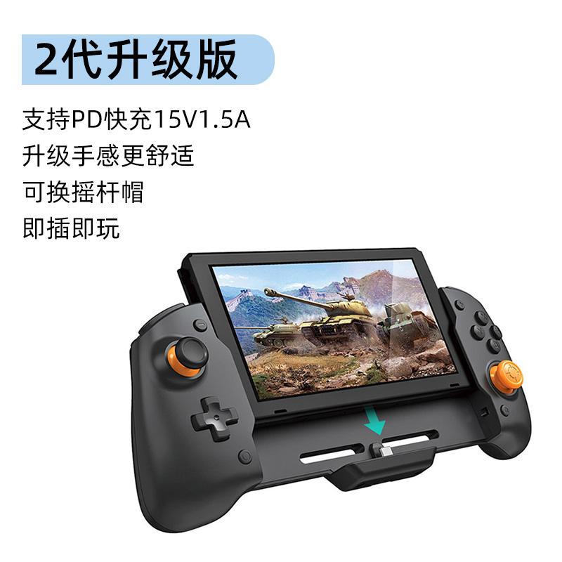 닌텐도 스위치 DOBE 닌텐도 스위치 핸들 게임기 좌우 joy-c-20692, 단일옵션, 옵션01