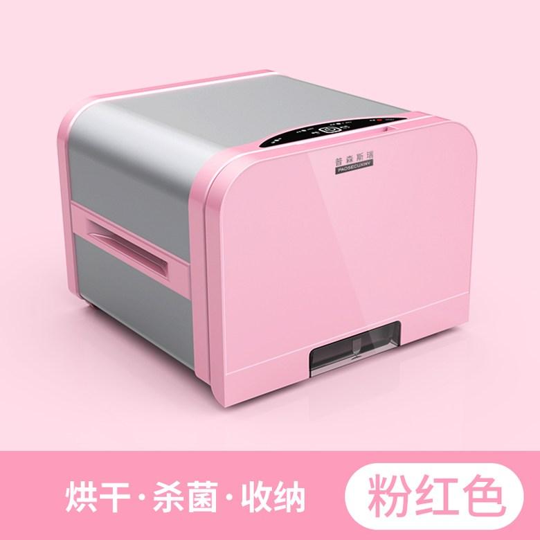 미니 속옷 아기옷 소독기 가정용 소형 건조기 고온 자외선 살균기 마스크 소독, 핑크 네모