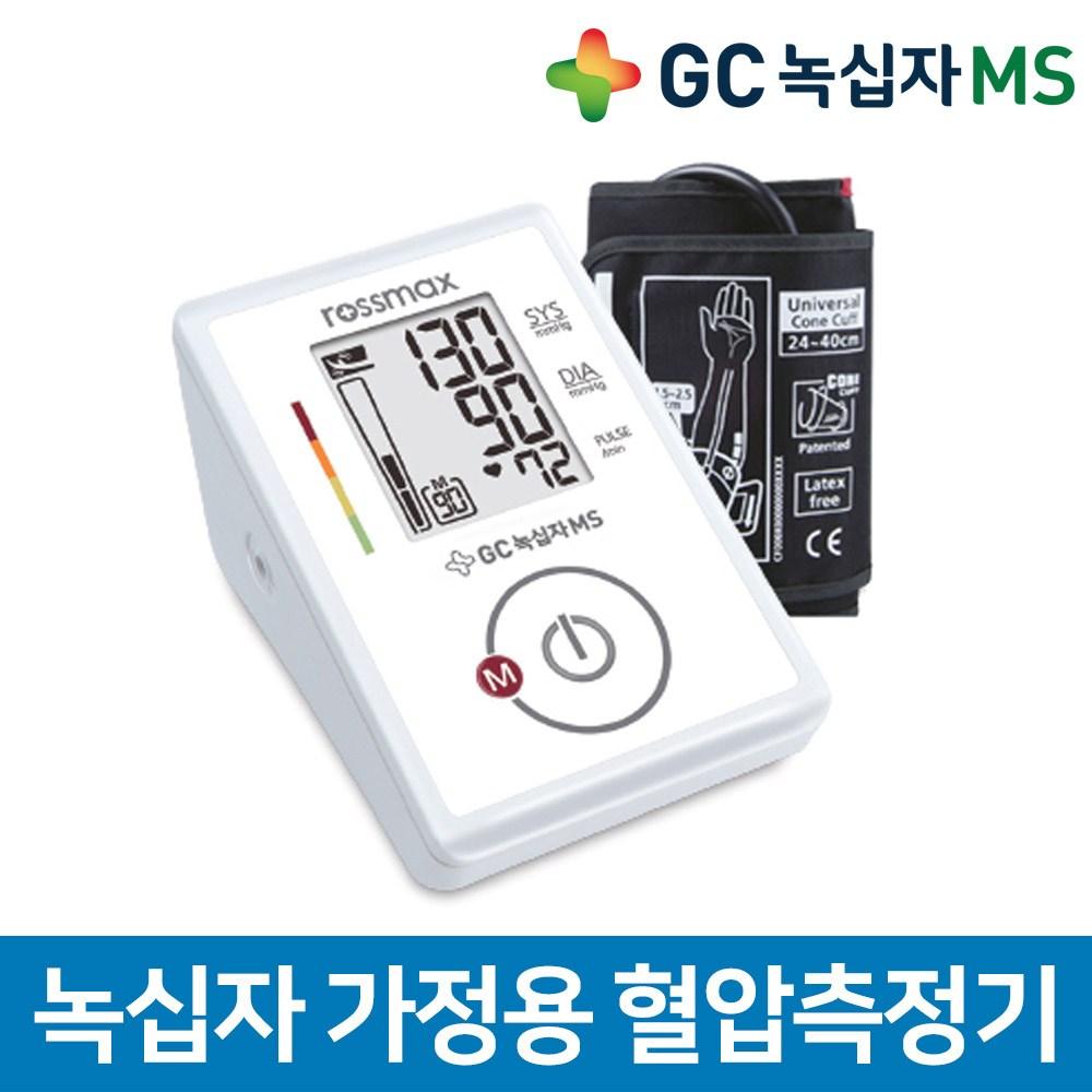 녹십자 CG155f 혈압계+어댑터 혈압계, 1세트, CG155f+어댑터