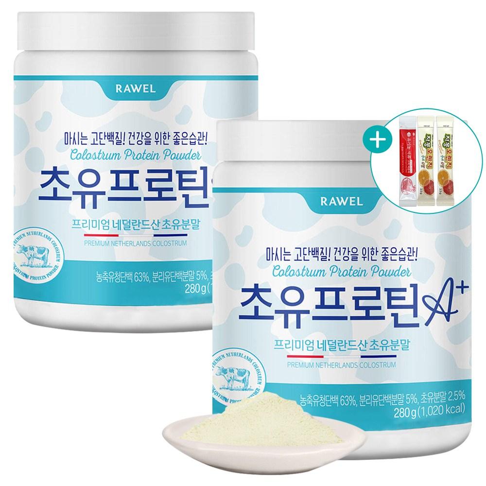 초유 프로틴 A+ 네덜란드산 로엘 초유단백질 보충제 쉐이크 분말 파우더 280g 초유프로틴A+, 2개