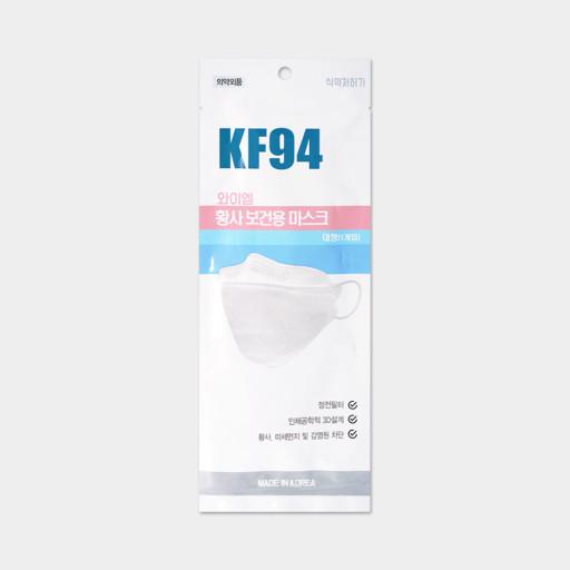 [KF94 마스크 특가] 와이엠 KF94 성인용 대형 마스크 화이트 1매입, 50매