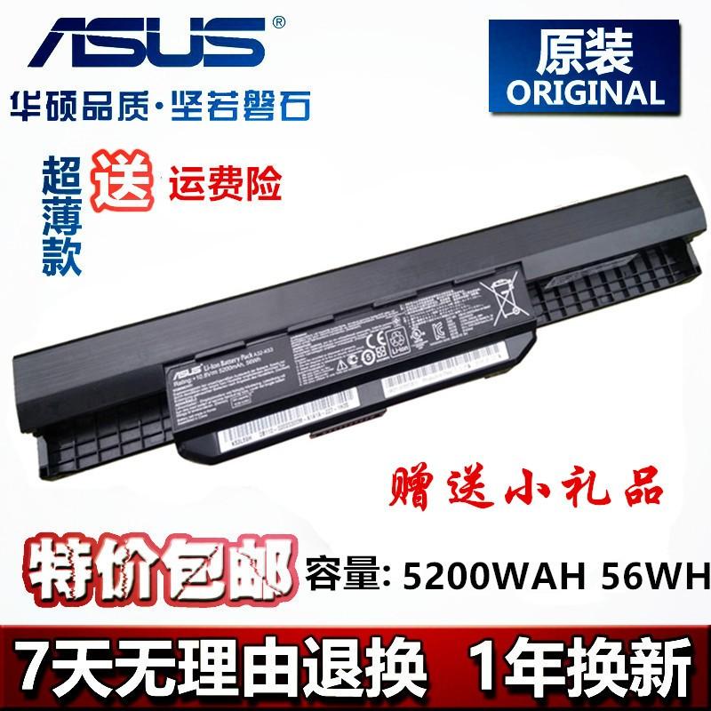 노트북 Asus 배터리 오리지널 ASUS A43S A32-K53 K43S X44L X84H K43 X43B A53S 노트북 배터리
