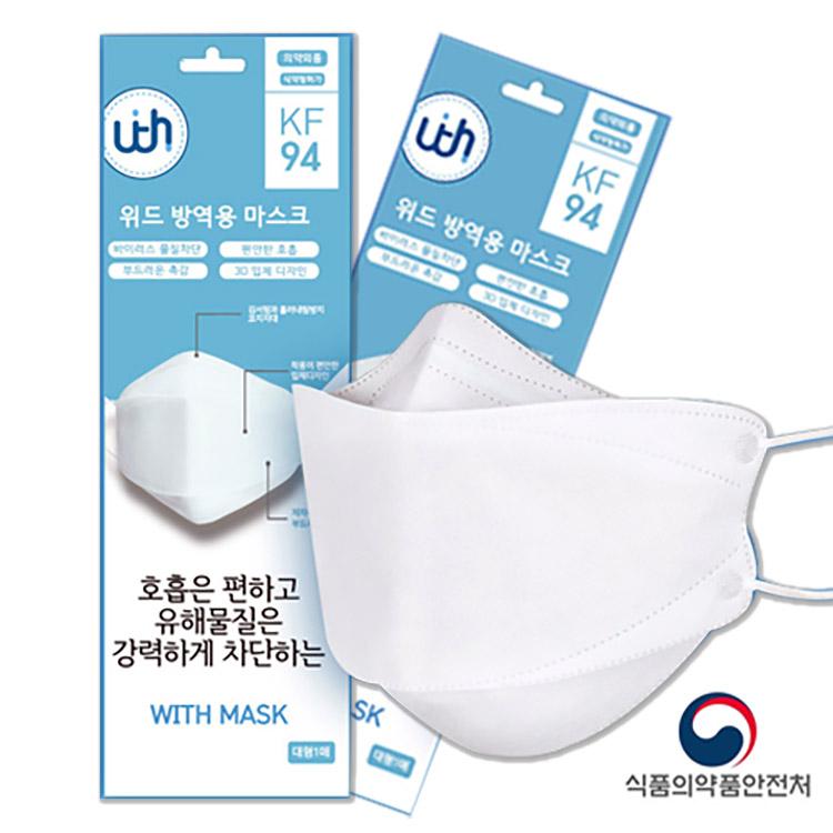 식약처인증 국산 위드 KF94 황사 미세먼지 방역마스크 개별포장 50매