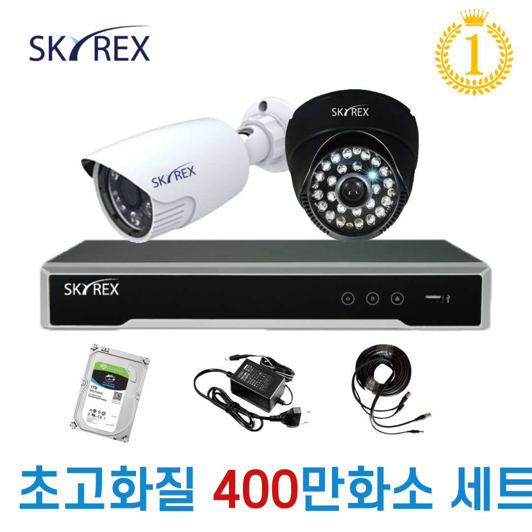 스카이렉스 초고화질 400만화소 하이브리드 매장&가정용CCTV 케이블10M 풀세트 실내외겸용, 보급형 실외1개(전용 케이블 10M+아답터-8-1610123844