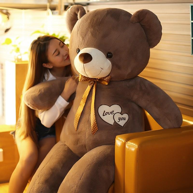 곰인형 120 140cm 대형인형 인형 여친 선물 무료 배송, 다크 브라운, 160cm