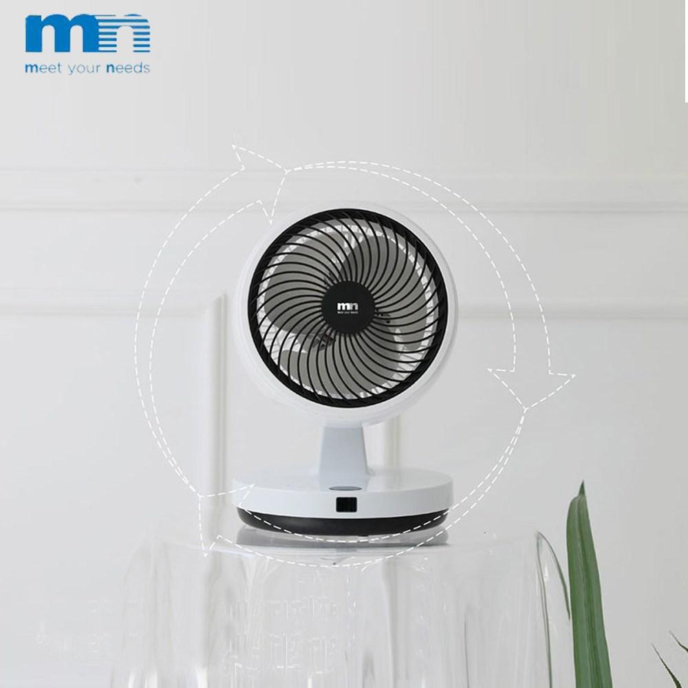 엠엔전자 7인치 전자식 DC모터 리모컨 써큘레이터 MFQ-G18DB 여름철 환기 공기순환 (POP 5575996404)
