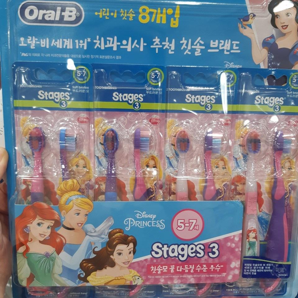 오랄비 스테이지 3단계 여아칫솔 어린이 5~7세용 디즈니 프린세스 8개, 1팩