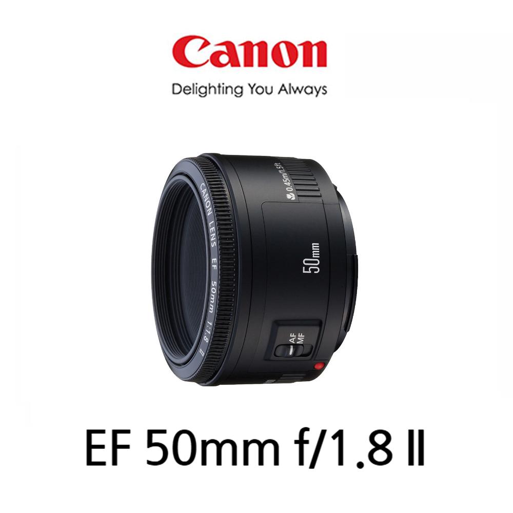 캐논 EF 50mm F1.8 STM [캐논코리아 정품] 단렌즈