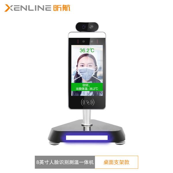 모위 XENLINE 열화상 카메라 자동 측정기 안면인식, 데스크탑 모델_공식 표준