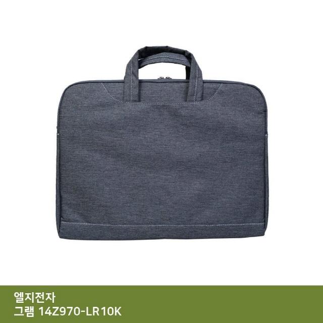 [추천]  ksw25461 ITSB LG 그램 14Z970-LR10K 가방. 할인!!