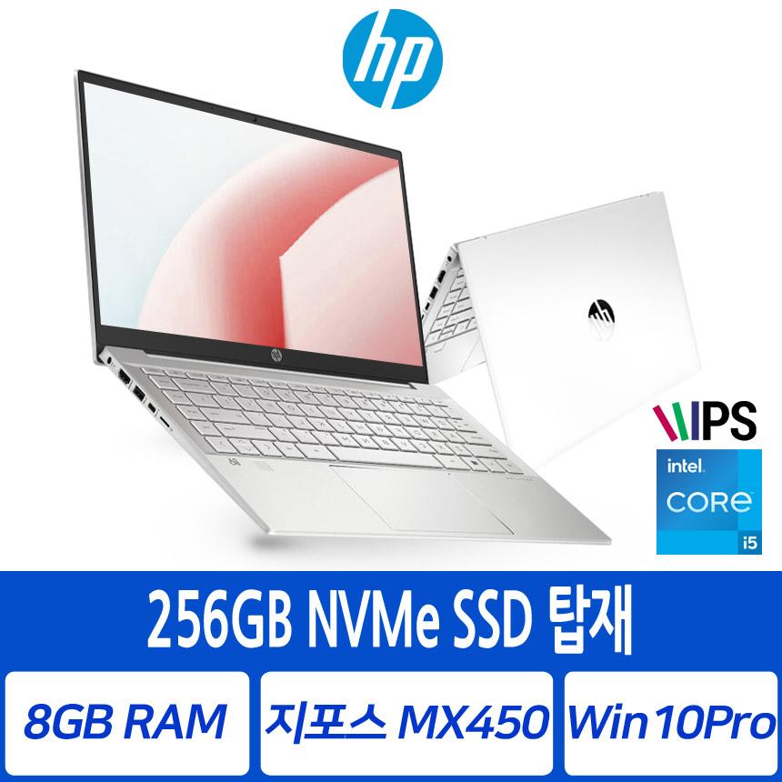 HP Pavilion14 dv0080TX 인텔코어 지포스 엔비디아 메모리 무상 업그레이드 윈도우10프로 탑재, 256GB NVMe M.2 SSD, 포함, 8GB