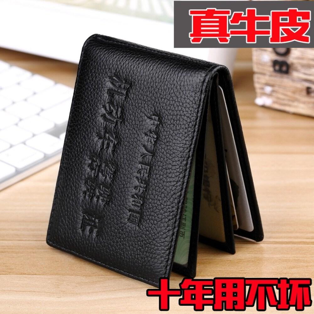SHANTIANBAIJU 카드 지갑 일체 가방 녀 한국 판 2020 만화 미 키 학생 짧 은 지퍼 멀 티 쌀 치 브라운 1 마리