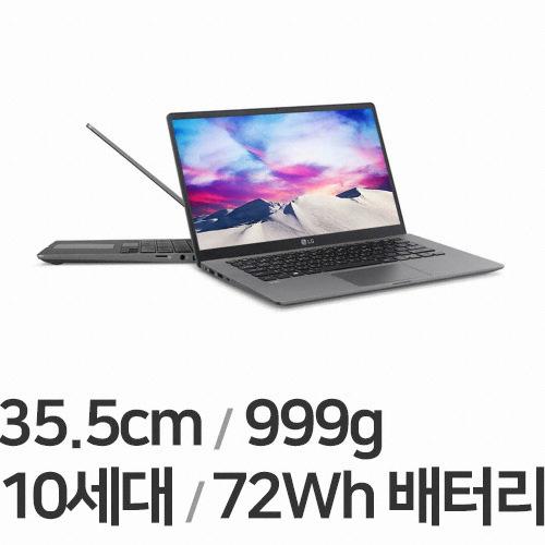 LG전자 2020 그램14인치 노트북 14ZD90N-VX5BK, 옵션없음, 옵션없음, 옵션없음