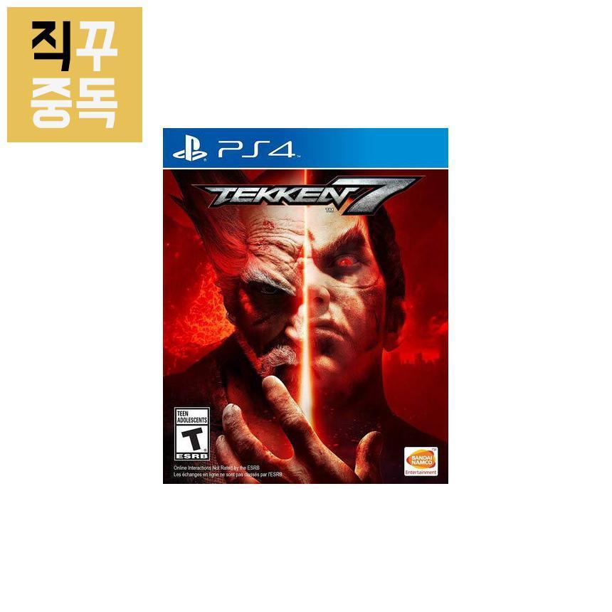 PS4 철권 7, 단품
