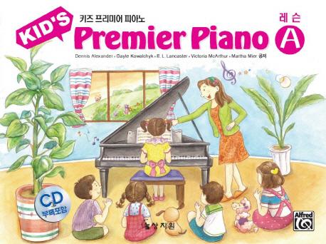 키즈 프리미어 피아노 레슨 A, 상지원