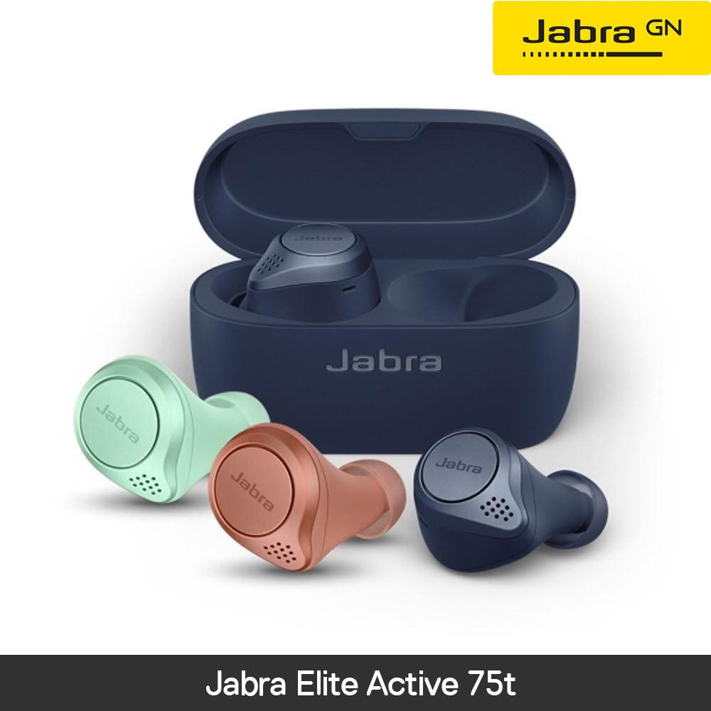 [사은품증점][국내정품][방수기능]자브라 Jabra Elite Active 75t 블루투스 무선이어폰, 민트