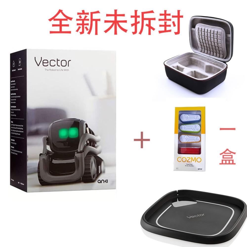 안키 벡터 AI 애완 로봇 인공지능 Anki Vetor, 그레이 벡터 + 보관 가방 + 트레이 + 공식 표준