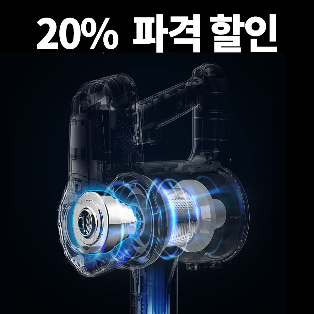 올듀코 VC170 무선청소기 진공물걸레 차이슨