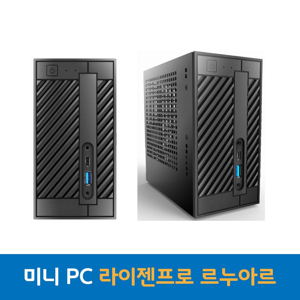 블루컴퓨터 AMD 라이젠프로 4650G 르누아르 미니PC 사무용 가정용 컴퓨터 롤 PC, 기본형
