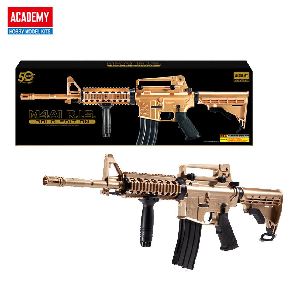 아카데미 17109G 에어BB건 M4A1-RIS 골드버전 BB탄총