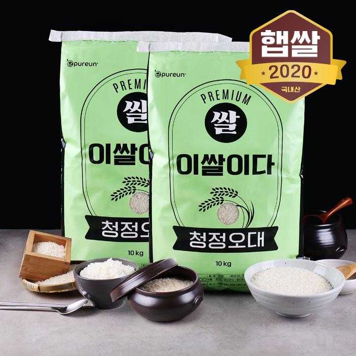 [2020년산] 이쌀이다 프리미엄 청정오대 20kg, 단품