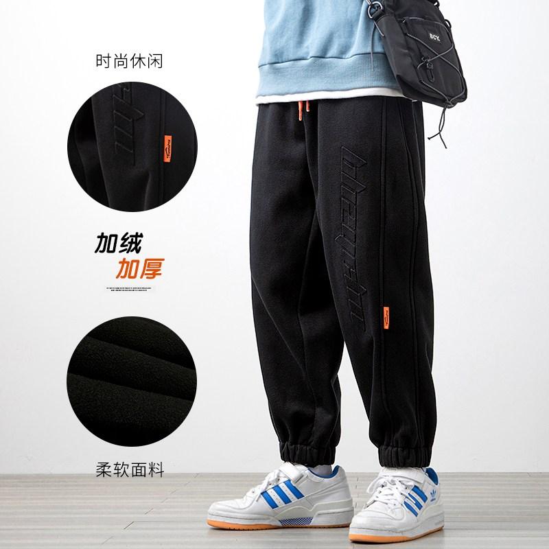 쥬킴쇼핑몰 일자슬랙스팬츠 스틸도장 이니셜 남자 겨울 가을 타입 두터운 융털 운동 츄리닝바지 스트레이트핏 와이드 루즈핏 조거
