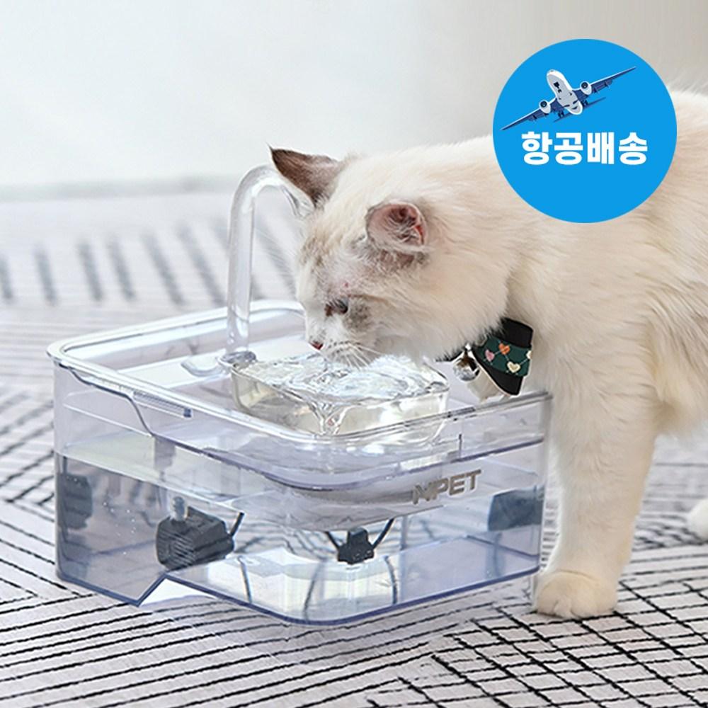 엔펫 강아지 고양이 펫정수기, 표준 모드 1.6L 원형, 기본 필터