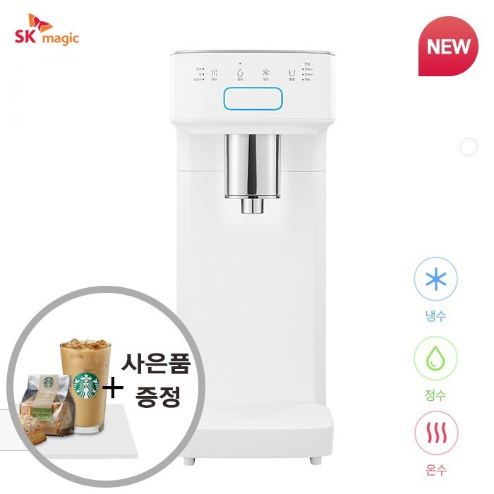 [SK매직] 스스로 직수 냉온정수기 WPU-A1100CR, 화이트