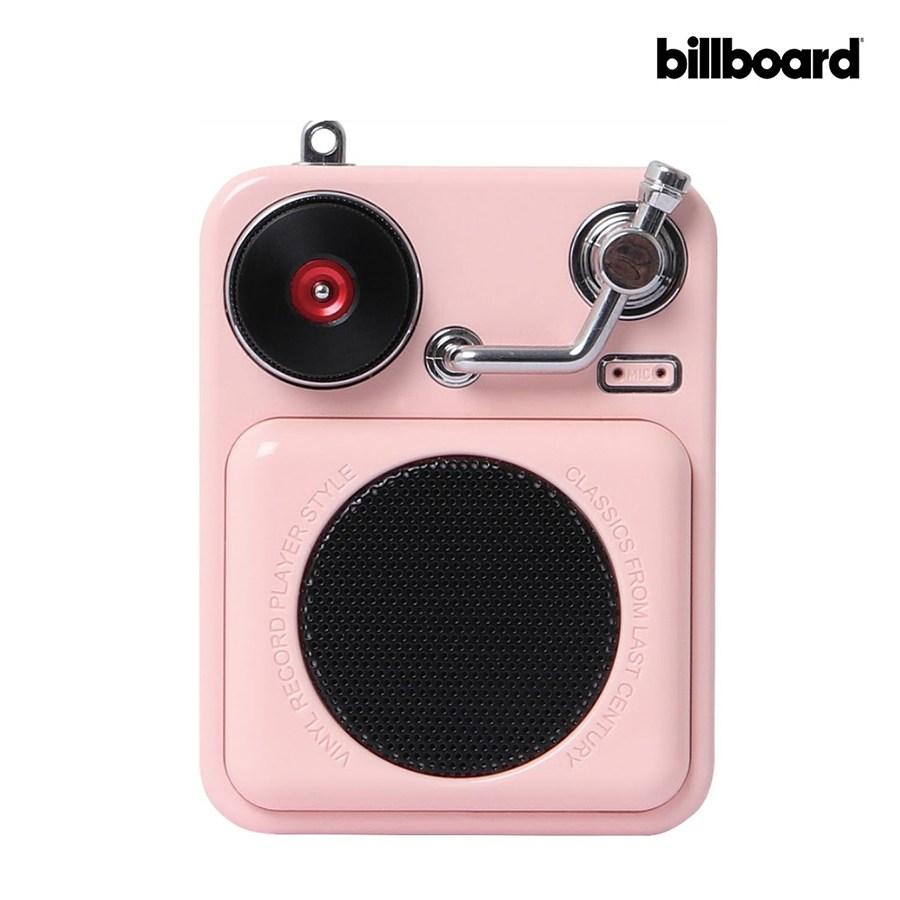 빌보드 큐티 쥬크박스 블루투스 스피커 JB200 핑크 휴대용