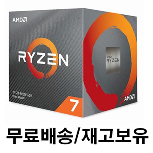 AMD 라이젠 7 3700X 정품 15시이전 주문 당일출고