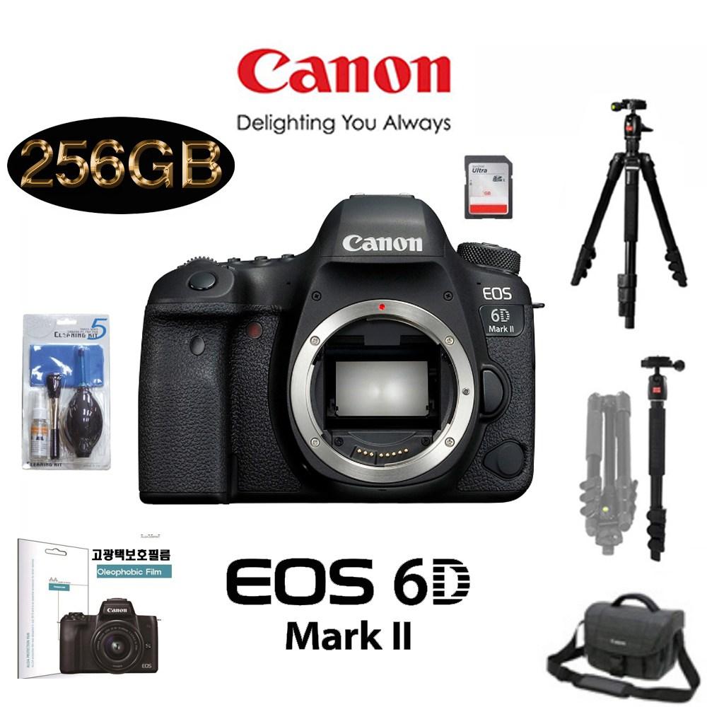 캐논 EOS 6D Mark II body 패키지, BODY+EF 24-70mm F2.8L II USM+캐논DSLR정품가방+256G