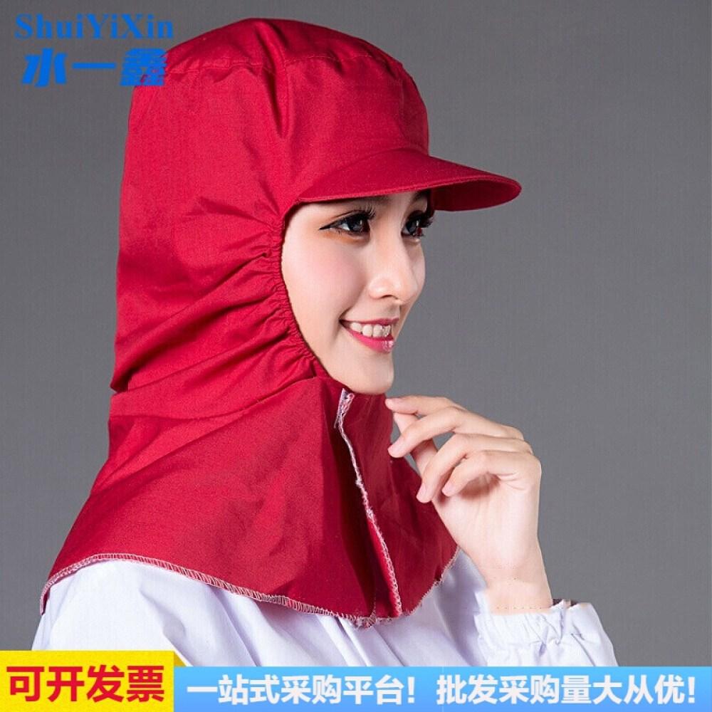 others 주문 제작 새 식품 공장 작업 모자 숄 캡 위생 먼지 컬러 작업장 모 남녀 빨간색