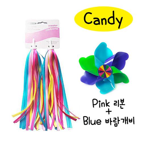 보씨엘 아동 킥보드 바람개비 스트리머 리본 액세서리 세트 소품, Candy