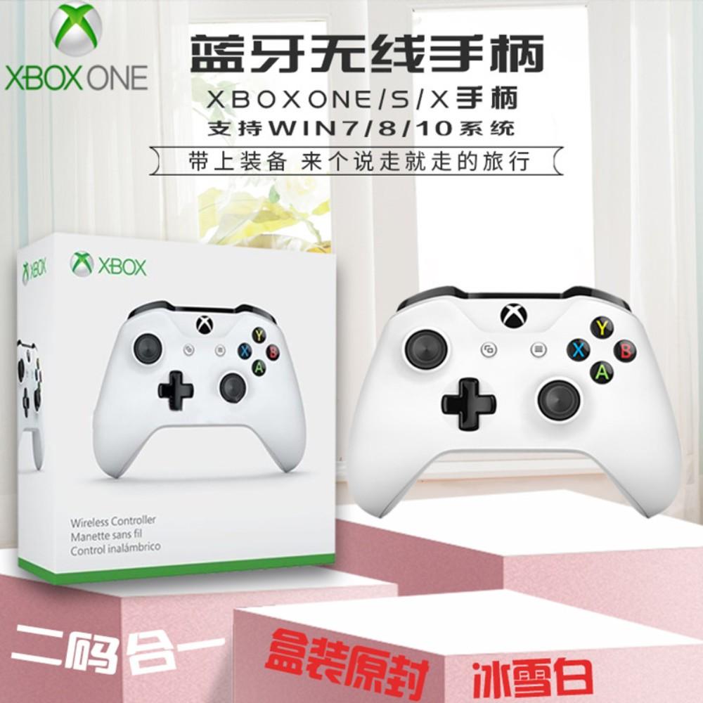 엑스박스 게임패스 무선 컨트롤러 Xbox One S 2세대 PC 피파4 패드, [Boxed-S 버전] 화이트개, 콘솔