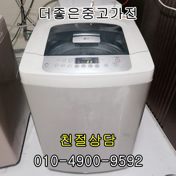 엘지전자 중고세탁기 LG 10-15KG 세탁기 중고, 통돌이세탁기